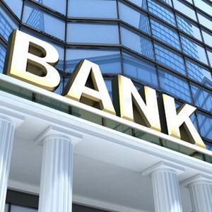 Банки Давенды