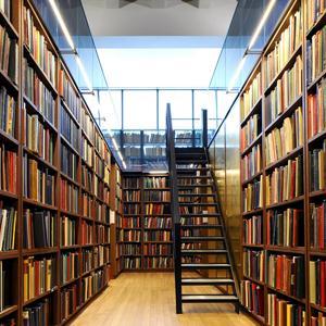 Библиотеки Давенды