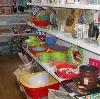 Магазины хозтоваров в Давенде