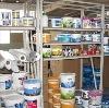 Строительные магазины в Давенде